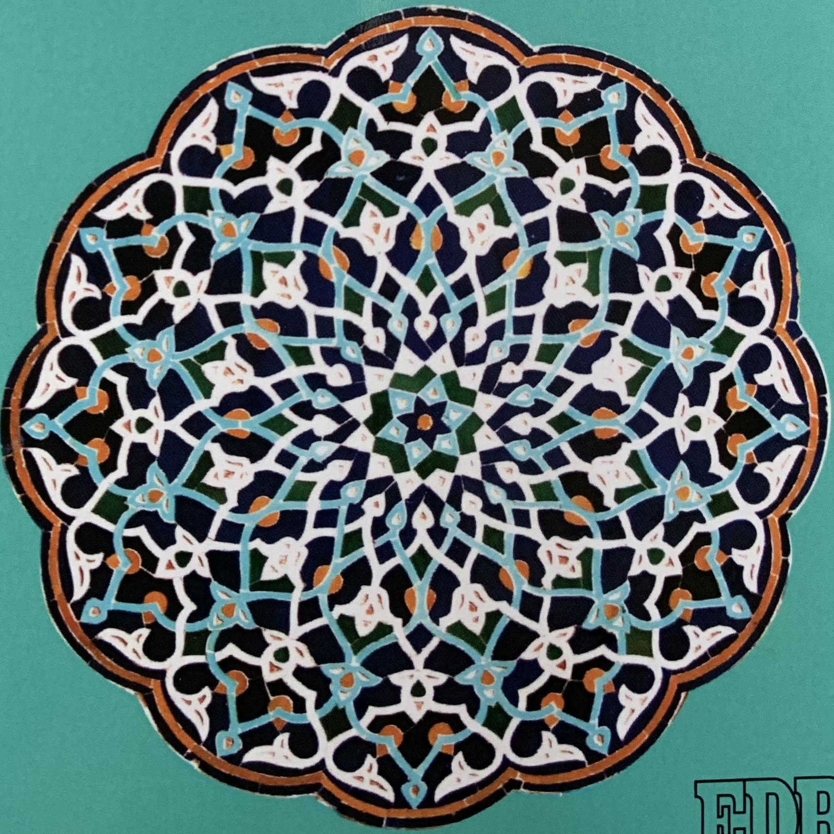 Speranza Nell Islam Andrea Fazioli